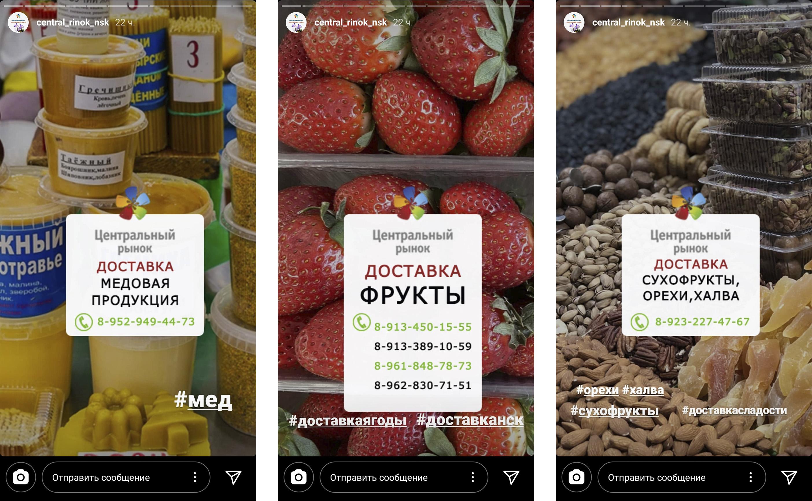 Центральный рынок Новосибирска