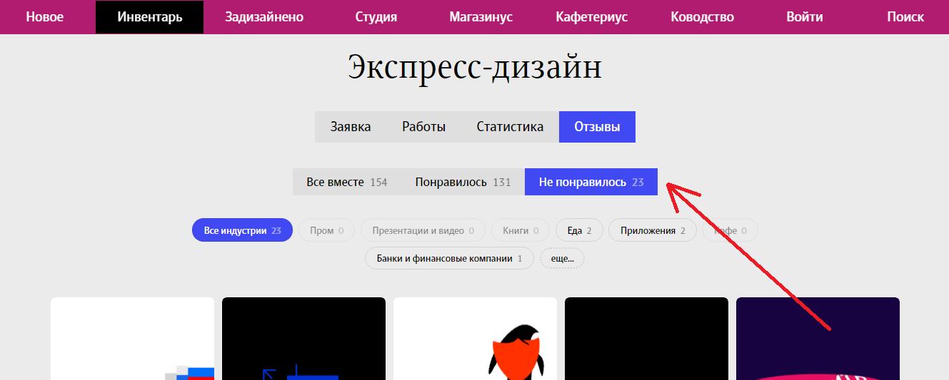 сайт и блог Артемия Лебедева